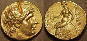 Gold stater of Antiochus I minted at Alexandria on the Oxus, c. 275 BC.