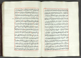The copy of the Qu'ran used in the exhibition.